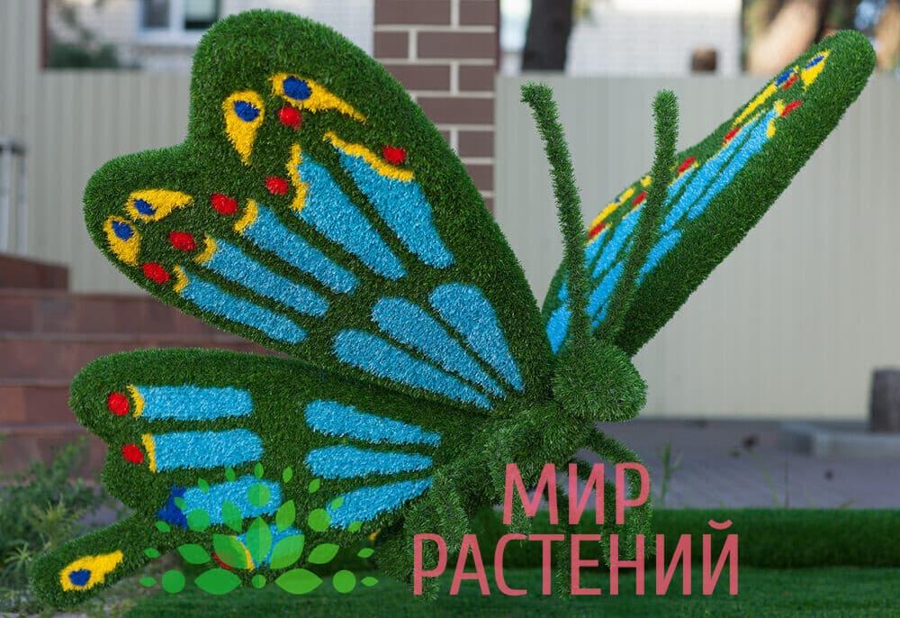 Топиарная фигура Бабочка на газон