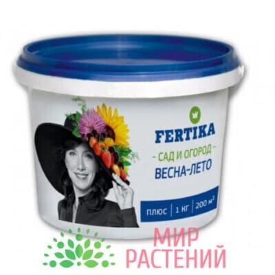 """Удобрение Фертика """"Плюс"""" 1 кг FERTIKA"""