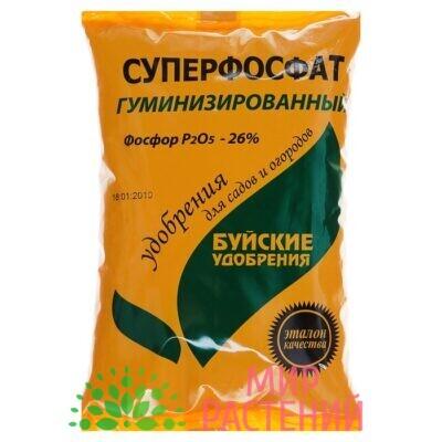 УД Суперфосфат пакет 0,9 кг Буйские Удобрения